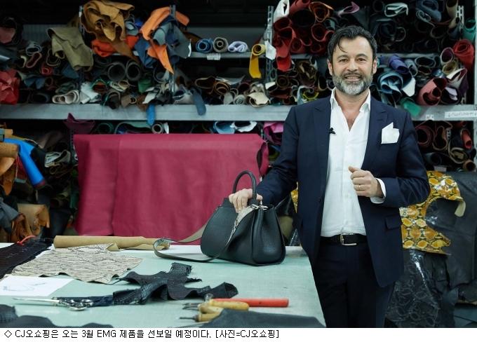 CJ오쇼핑, 伊 명품 장인 조합 EMG 단독 판매